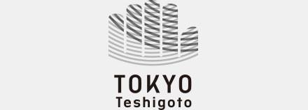 TOKYO TESHIGOTO